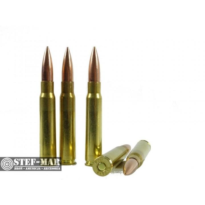 Amunicja PPU FMJ BT 12.85g (100 szt.)